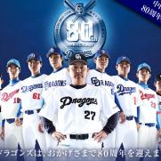 dragons00
