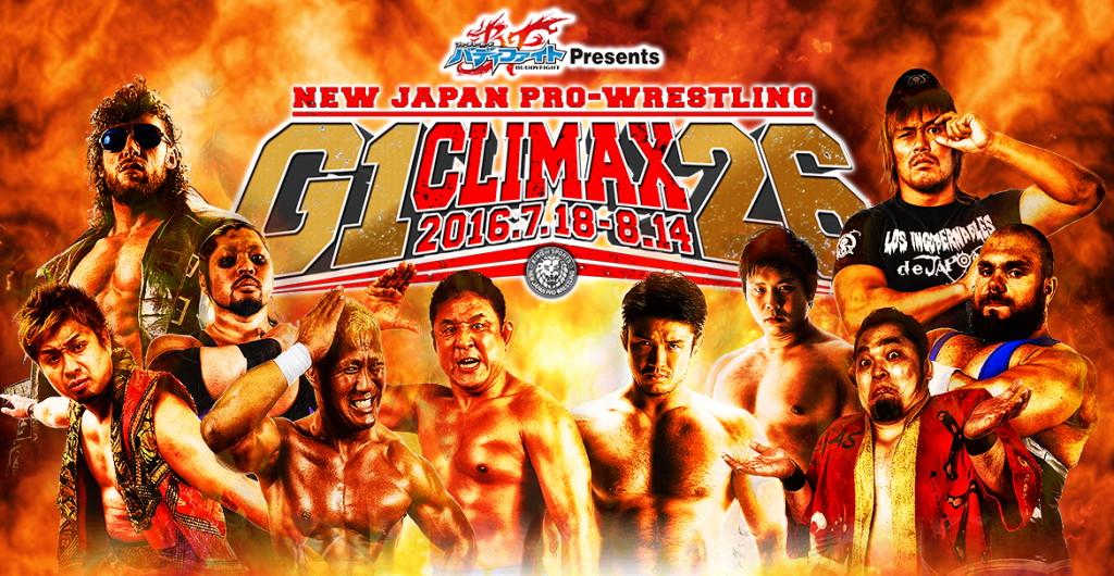 g1climax2