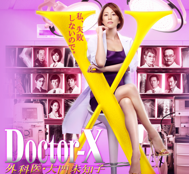 doctorx6