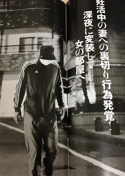 nakama4