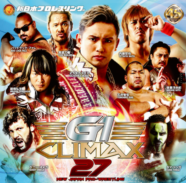 g1climax271