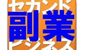 hukugyou1